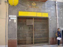Negozio in centro storico - Lotto 4676 (Asta 4676)