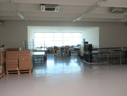 First floor laboratory in a multifunctional complex - Lot 6491 (Auction 6491)