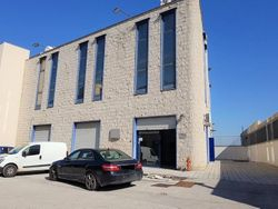 Building with production and management premises - Lot 7064 (Auction 7064)