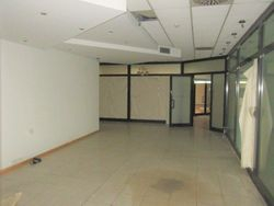 Office in a commercial complex - Lot 7422 (Auction 7422)