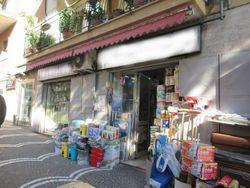 Negozio in zona Colli Aminei - Lotto 8117 (Asta 8117)